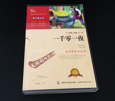 CSA-270-1 Custom book slipcase