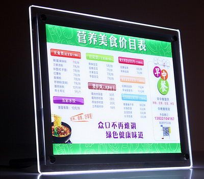 Menu sign holder