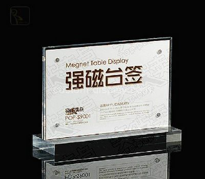 Acrylic sign holders wholesale