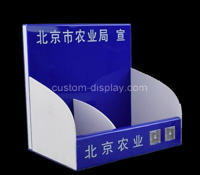 pamphlet size literature holder