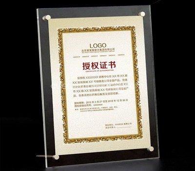 modern certificate frame