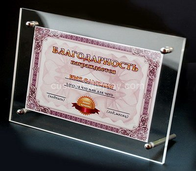 a4 size certificate frame