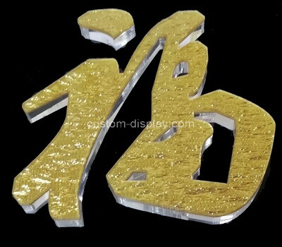 Custom laser cutting acrylic letters